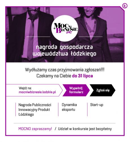 Nagroda Gospodarcza Województwa Łódzkiego