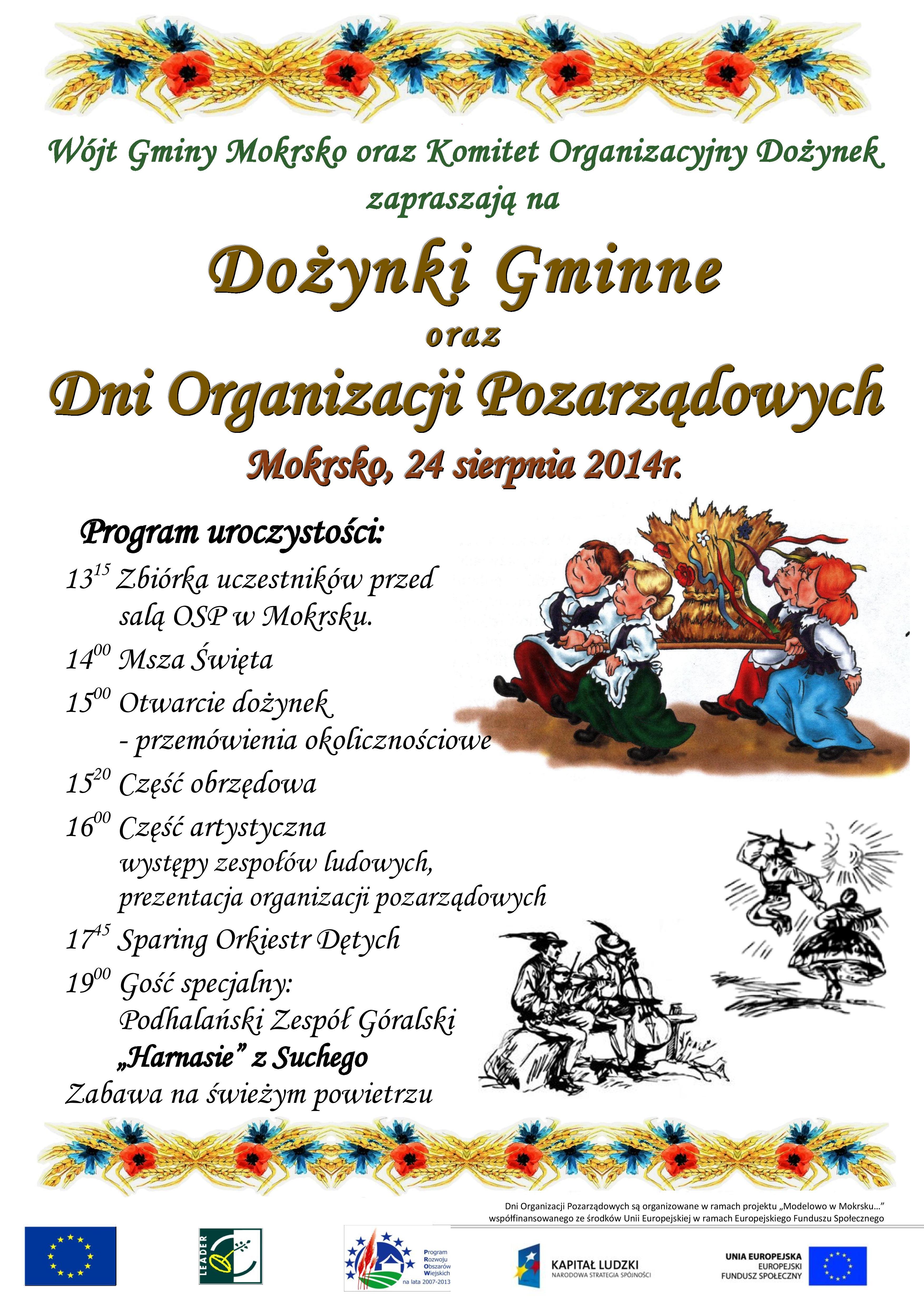 Zaproszenie na Dożynki Gminne oraz Dni Organizacji Pozarządowych